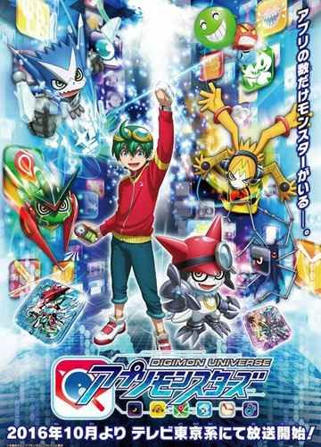 Digimon Universe: Appli Monsters 19-22 VOSTFR Animes-Mangas-DDL    https://animes-mangas-ddl.net/digimon-universe-appli-monsters-vostfr/