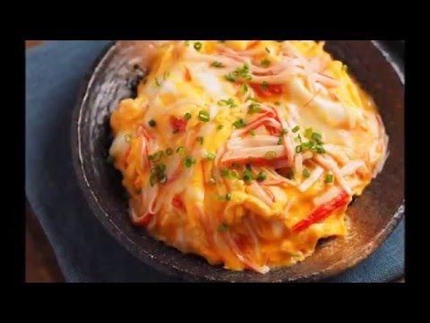 簡単かに玉丼の作り方、カニカマオムレツ丼 - YouTube