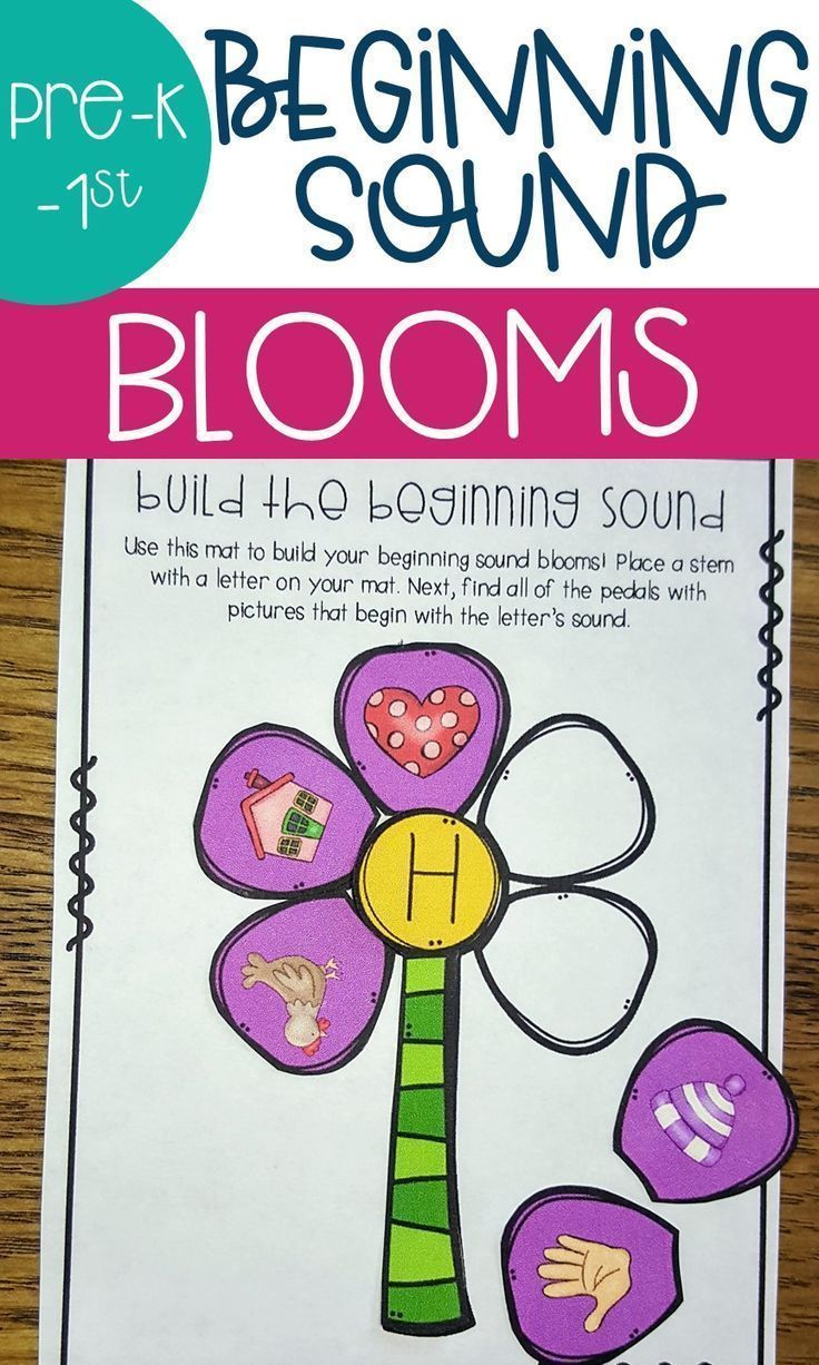This Beginning Sound Activity Is Perfect For Your Classroom If You Are Teaching A Plant Unit Or For Students To Use All Sp Alliteration Letter Sounds Lettering [ 1226 x 736 Pixel ]