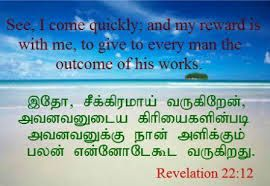 Image result for thank you lord for everything which bible verse