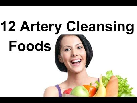In this video you will learn 12 Artery cleansing foods (unclog your arteries naturally) and research shows that these foods are helpful to cleanse or unclog the artery naturally. The foods are Pomegranate, Broccoli, Olive Oil, Cinnamon, Asparagus, Turmeric, Garlic, Vitamin C, Persimmons, Almonds, Chia Seeds, Avocado. We also included a few additional tips while describing the benefits of these artery cleansing foods.. https://www.youtube.com/watch?v=QlwEz17b0zI