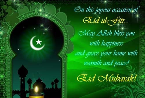Eid al fitr Quotes sms in enghlish