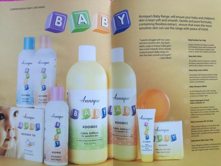 Annique's [ Baby care range ]  Will ensure your baby and children's skin is kept soft and smooth.  Gentle and pure formulas, containing Rooibos extract, ensure that even the most sensitive skin can use the range with peace of mind.