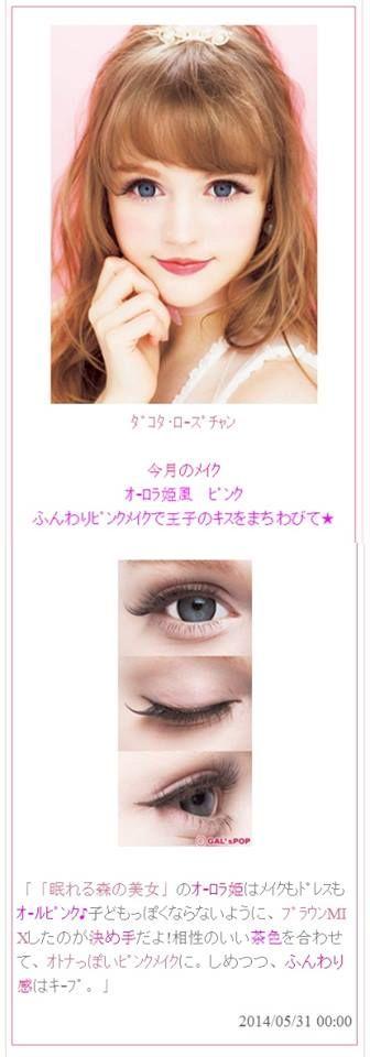 Dakota's makeup tutorial