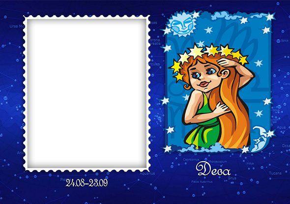 Дева, знак Зодиака - шаблон для оформления фото в Фотошопе