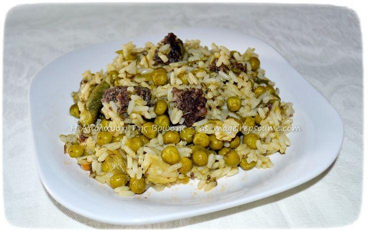 Ρυζότο με σουτζούκι, αρακά, κολοκυθάκια
