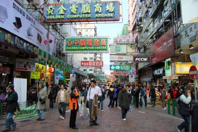 Hong Kong Electronics – List of markets, shops and street locations on…
