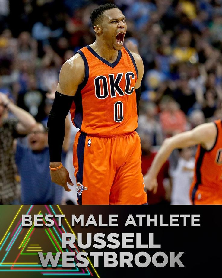 2017 NBA MVP Russell Westbrook takes home more hardware as Best Male Athlete.