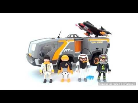 Машина агентов со шпионским оборудованием Playmobil (Плеймобил)