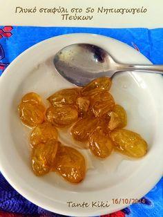 Tante Kiki: Το γλυκό σταφύλι του Νηπιαγωγείου μας