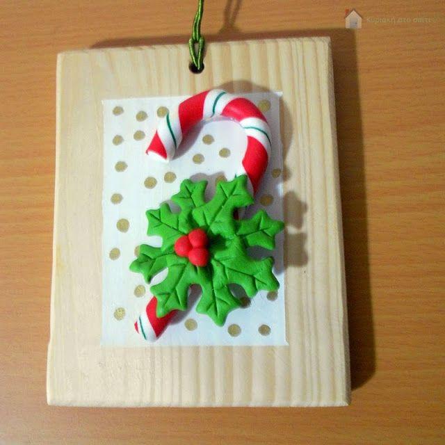 Φτιάχνοντας ένα ξύλινο Χριστουγεννιάτικο στολίδι