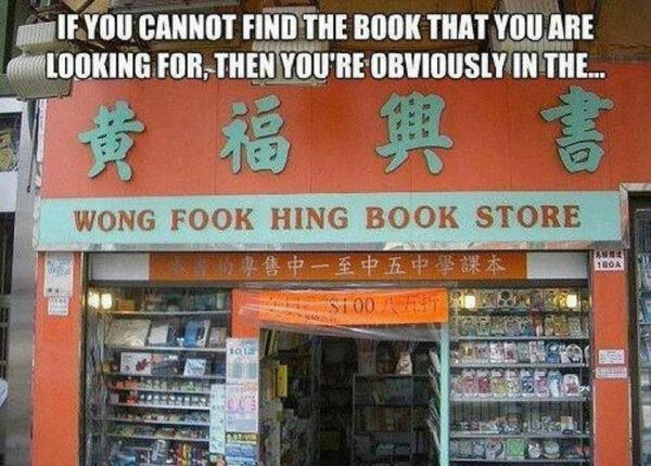 If you can't find the book you are looking for...