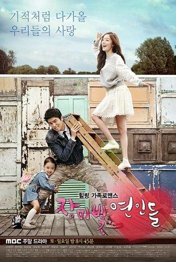K-DRAMA FOREVER: Rosy Lovers Episode 44 Eng Sub - DramaYou