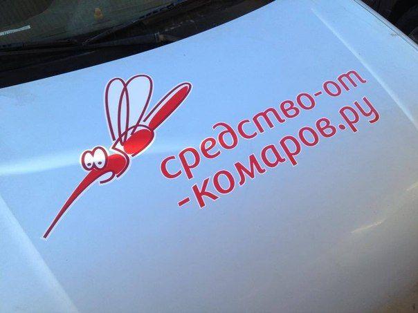 Наклейка - логотип компании Средства от комаров на капот автомобиля ситроен