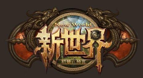 《游戏中文LOGO》欣赏-多图
