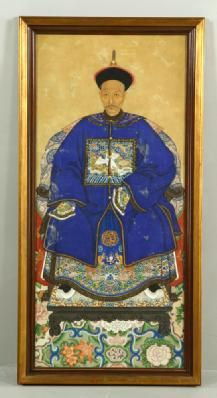 19th Century Chinese Ancestral Portrait. Qing Dynasty.