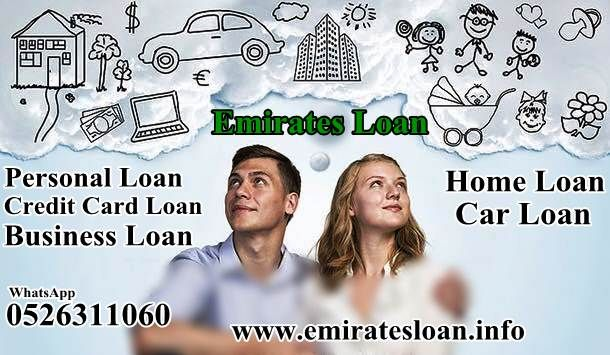 Emirates Loan Is A Company Which Is Performing A Bridge Role Between Expats Uae Nationals Who Are Seeking For Fi Credit Card Loans Online Loans Personal Loans