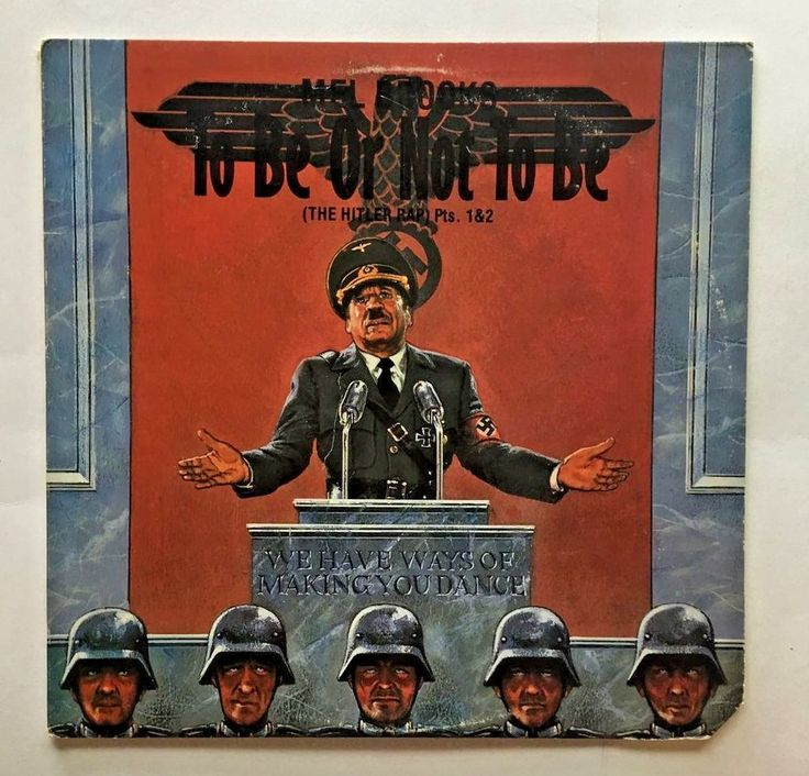 MEL BROOKS [LP] TO BE OR NOT TO BE (VINYL 1983 ISLAND RECORDS) THE HITLER RAP