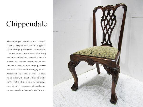 ■S243/英国アンティーク/ビクトリアン様式/チッペンデール/椅子_画像1