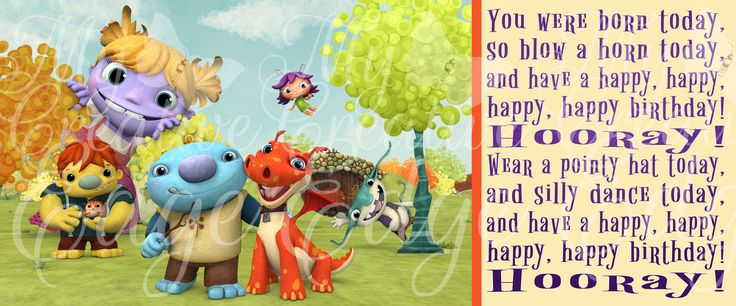 Wallykazam - Birthday Song Banner - Instant Download by MyCreatve3dge on Etsy