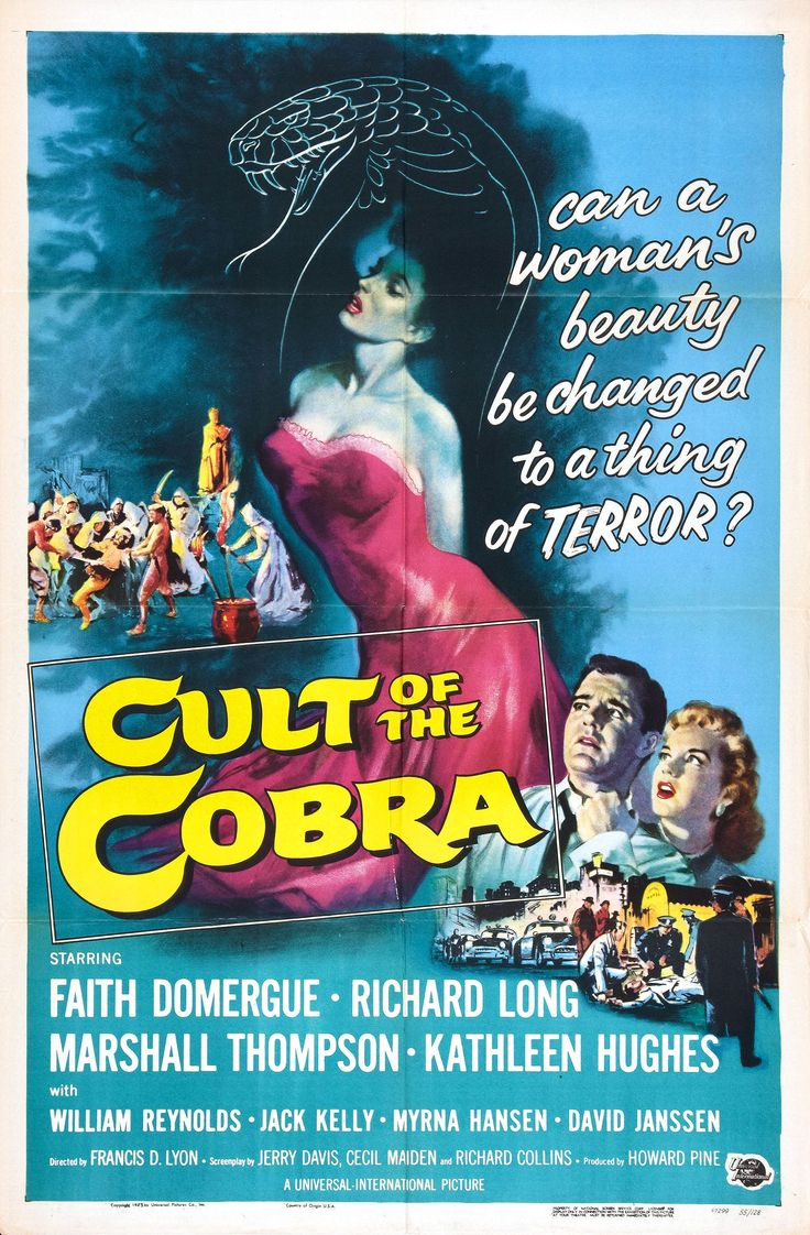 1955's The Cult of the Cobra benefitted greatly from Faith Domergue's assets.