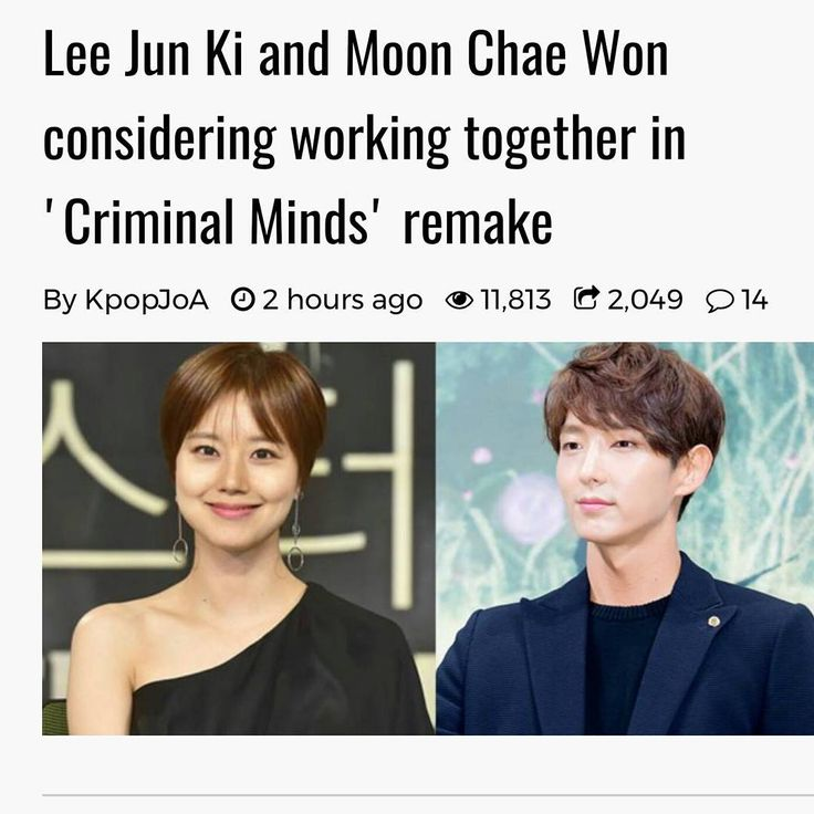 """On February 23, a representative of Namoo Actors, home to fellow actors Lee Jun Ki and Moon Chae Won, commented, """"Actors Lee Jun Ki and Moon Chae Won are currently looking into the Korean remake of 'Criminal Minds.'"""" …it has been confirmed that Taewon Entertainment has collaborated with ABC Studios and Disney Media Distribution to create the Korean remake. The drama is currently in pre-production stages, and is scheduled to launch this fall."""