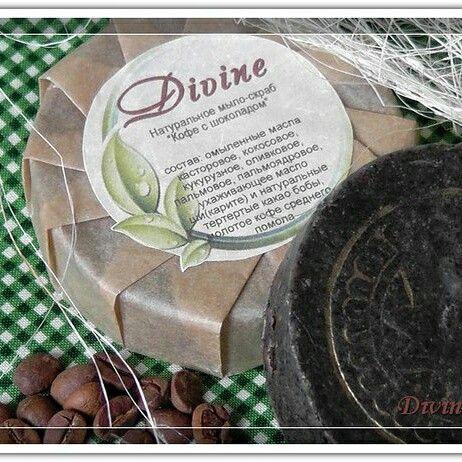 Натуральное кофейно-шоколадное мыло-скраб
