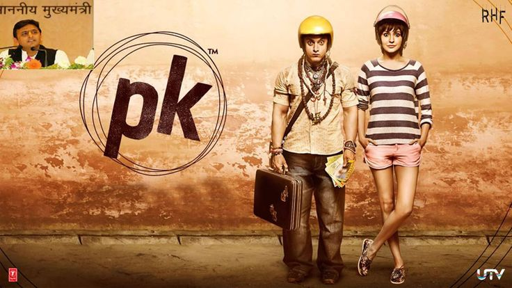 CM downloads pirated video of PK, sparks controversy - read complete story click here.... http://www.thehansindia.com/posts/index/2015-01-02/CM-downloads-pirated-video-of-PK-sparks-controversy-124181