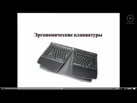 обучение компьютеру для пенсионеров бесплатно
