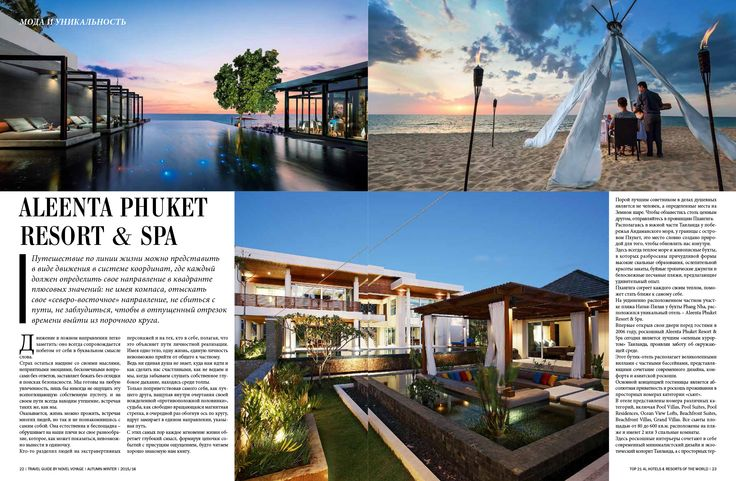 #AleentaPhuketResortandSpa - marvelous boutique resort on Phang Nga made up for your own tranquility. #novelvoyage #deeptravel #tgnv #fashionanduniqueness #phangnga #phuket #thailand #slhw #travel