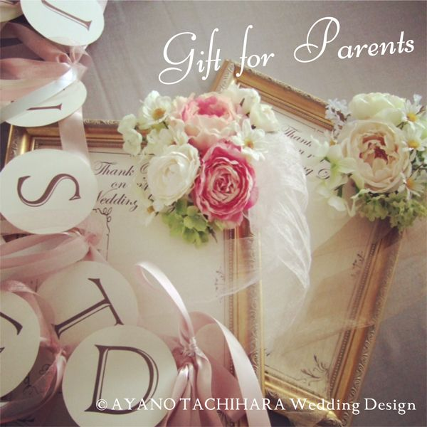 gift_for_parents