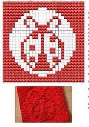 Ladybug Knit Dishcloths Pattern