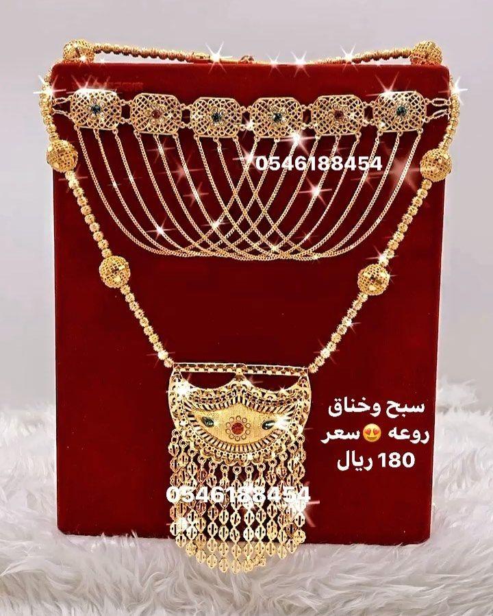 مجوهرات بديل الذهب On Instagram طقم مطليه بماء الذهب عيار 21 السعر 180 ريال 0546188454 ذهب ذهب سعودي مجوهرات بديل الذهب Statement Necklace Jewelry Necklace