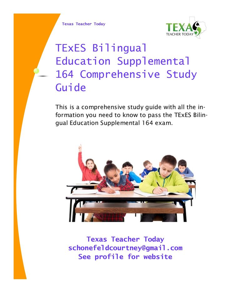 Study guide for texes exam