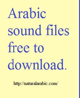 arabic conversation for beginners pdf