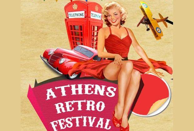 Για δεύτερη συνεχόμενη φορά το Athens Retro Festival ξαναχτυπά με μια φαντασμαγορική γιορτή για τους λάτρεις των παλιών εποχών που παραμένουν αναλλοίωτες στο χρόνο. Θέλοντας να μας ταξιδέψει σε μια άλλη εποχή μάς προσκαλεί όλους μαζί για ένα αξέχαστο τριήμερο μέχρι και το Σάββατο 18 Ιουνίου στο Παλαιό Αμαξοστάσιο του Ο.Σ.Υ στο Γκάζι απέναντι από την Τεχνόπολη.