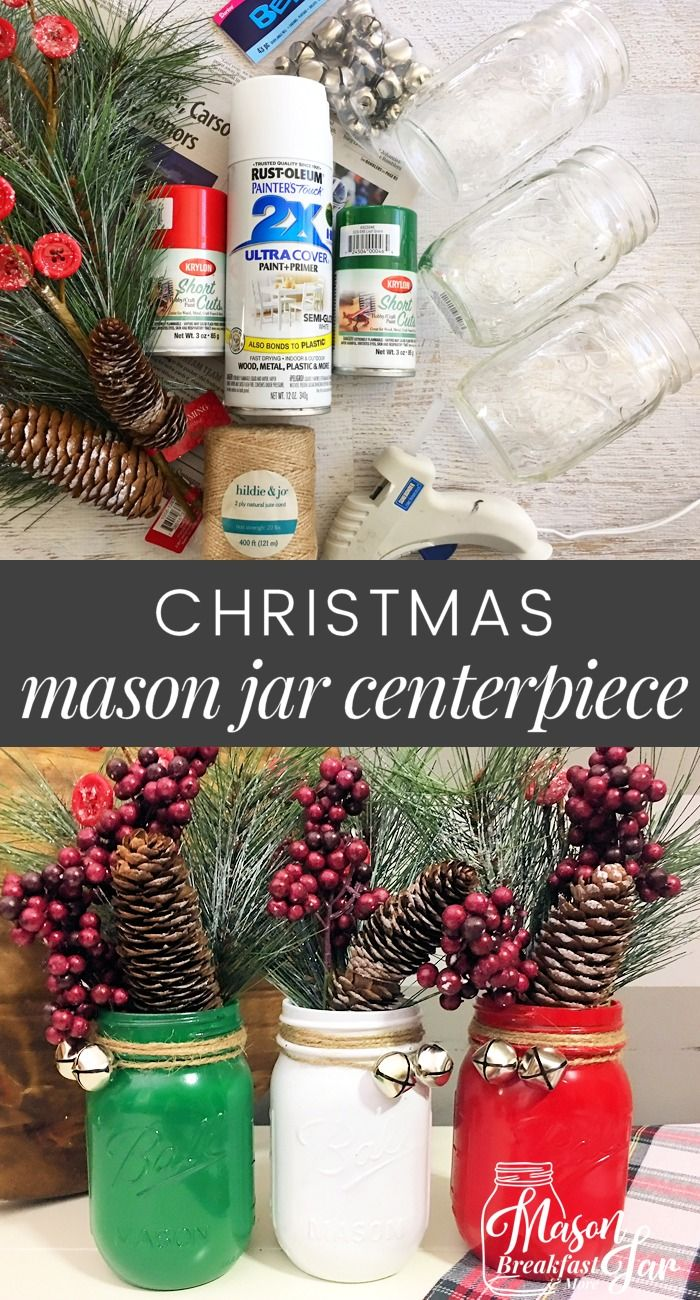 Need easy and inexpensive Christmas décor DIY ideas? These Christmas Mason Jar Centerpieces are the perfect way to create a fun and festive ambiance in your home. Simply coat three Mason jars in red, green and white paint then fill them with fake pine boughs, pinecones, and berries then be sure to finish off these Christmas decorations by tying jingle bells around them. #masonjar #christmasdecor #christmasdecorations #masonjarcenterpiece #christmas #masonjarcrafts