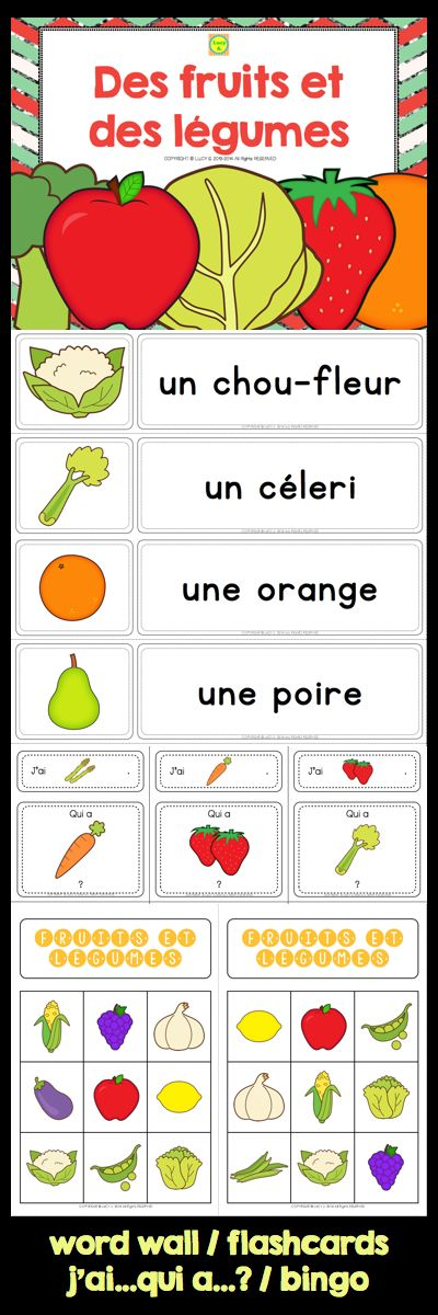 French - Fruits & Vegetables - word wall, flashcards, J'ai.. Qui a…?, bingo - français: des fruits et des légumes