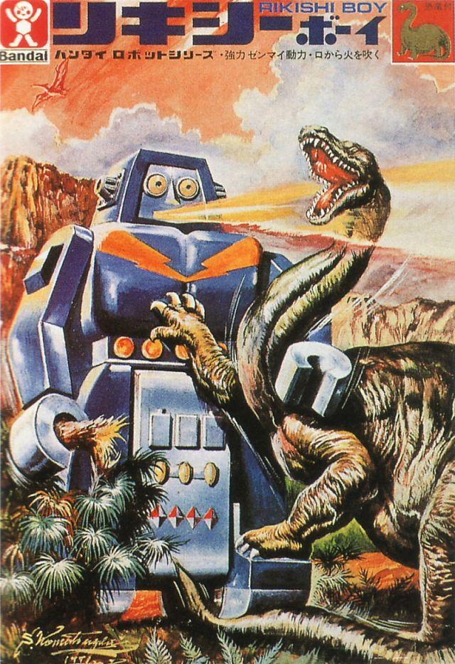 Shigeru Komatsuzaki #art #robot #robots #dinosaur #dinosaurs #scifi #illustration