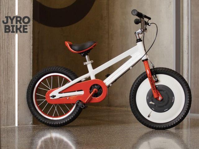 Jyrobike - Auto Balance Bicycle by Jyrobike Inc.