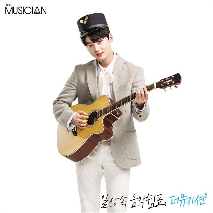 황민현 (Hwang Minhyun)