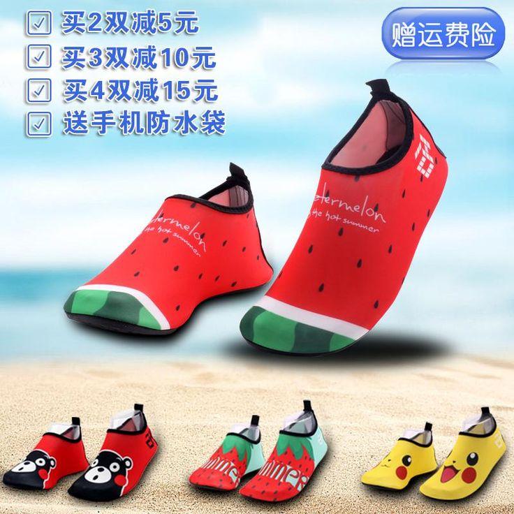 Летний пляж дайвинг обувь для мужчин и женщин босиком паста кожи мягкой нескользящей обуви беговой дорожке обувь сандалии детские плавание подводное плавание обувь - Taobao