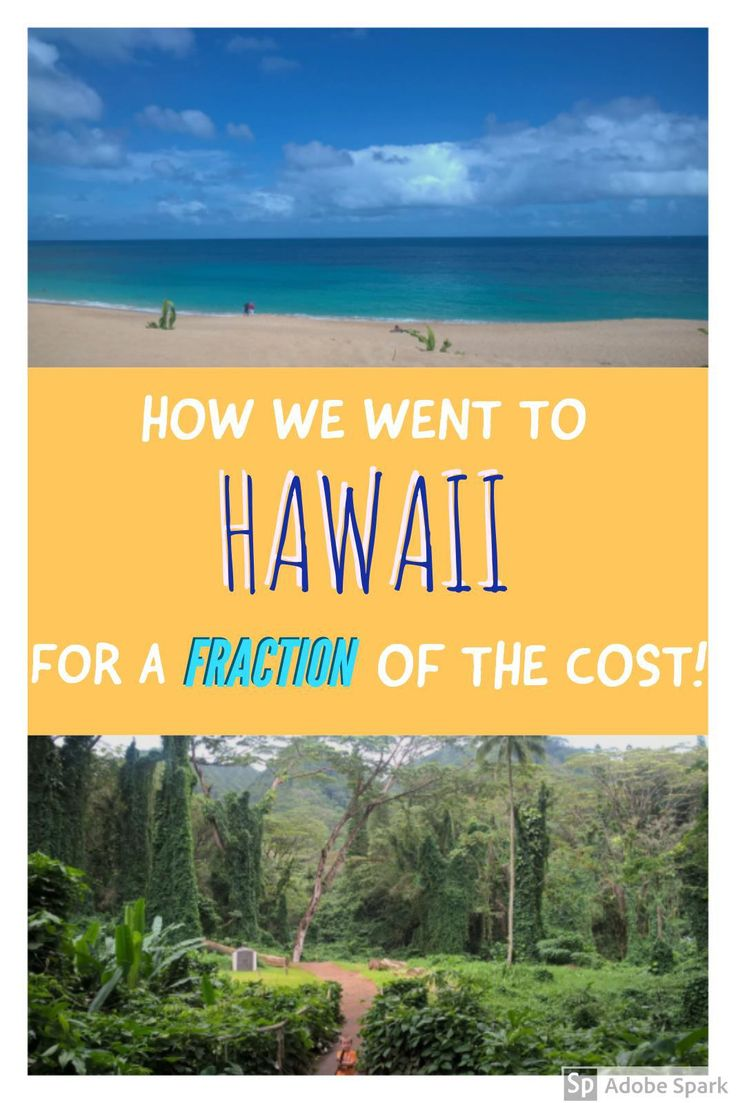 Learn How We Used Travel Reward Pointiles To Get Free Flights And Hotel Nights In Hawaii No Didn T Build Our Points By Taking