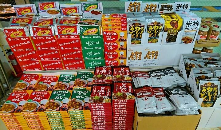 ♪♪横浜でオリエンタルカレーフェア♪♪ @そごう横浜店8階催会場 横浜駅、東口からすぐの、「そごう横浜店」様、8階「催会場」にて、「食料品ギフト処分&大バーゲン」が開催されます♪ その会場内にて「オリエンタルカレーフェア」を実施いたします♪ 開催期間1月14日(土)~1月18日(水) ※最終日は17時まで お近くにお住まいの方や、お勤めの方は、是非お立ち寄りくださいませ♪♪ https://www.sogo-seibu.jp/yokohama/kakutensublist/… 今回下記商品を販売致します。 ・香り薫るカレールウ ・米粉カレールウ ・即席カレー ・即席ハヤシドビー ・マースカレー小(ルウ) ・マースカレーレトルト ・マースカレーレトルト辛口 ・名古屋どてめし ・名古屋カレーうどんの素 ・名古屋カレーうどん三河赤鶏 ・マースチャツネ250g ・シナモンシュガー ・ビーフカレー本格派まろやか ・ビーフカレー本格派中辛 ※在庫に限りがある商品もございますのでお早めにお立ち寄りくださいませ!