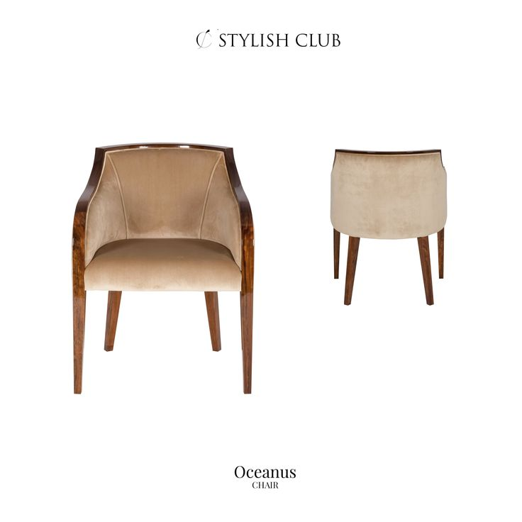 With a clean silhouette, sleek lines and flawless upholstery, the Oceanus chair brings effortless elegance to the dining room.