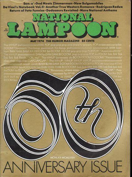 National Lampoon May 1974