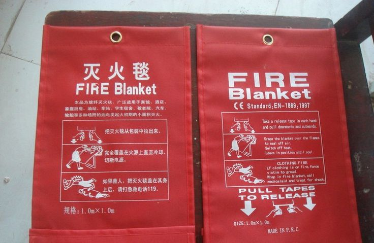 Eamily t fire blanket,  1.2m * 1.8m fire fighting cloth,Fire protection products.