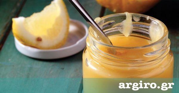 Εύκολη κρέμα λεμονιού από την Αργυρώ Μπαρμπαρίγου | Χρησιμοποιήστε την σαν γέμιση σε τάρτες, τούρτες, κέικ ή ακόμα και σαν λαχταριστό άλειμμα στο ψωμί!