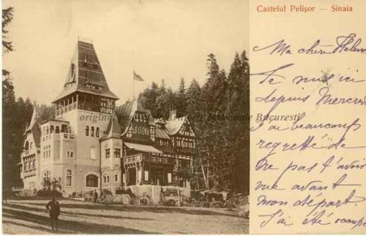 BU-F-01073-5-03425-2 Castelul Pelişor din Sinaia, -1911 (niv.Document)