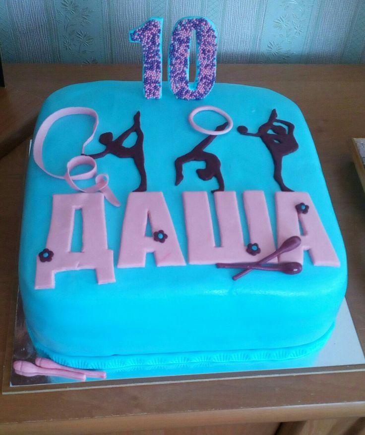Тортик для маленькой гимнастки